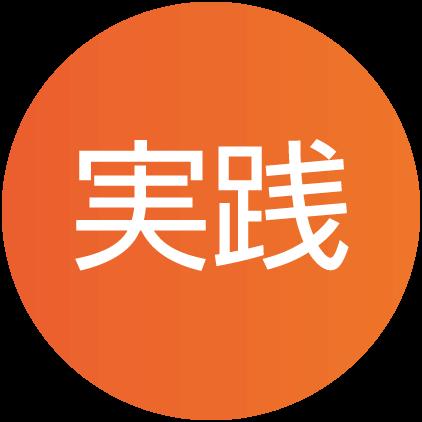 Cocoro sales Lab.の強み1:実践