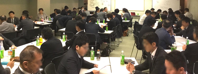 藤島幸恵 営業研修実績