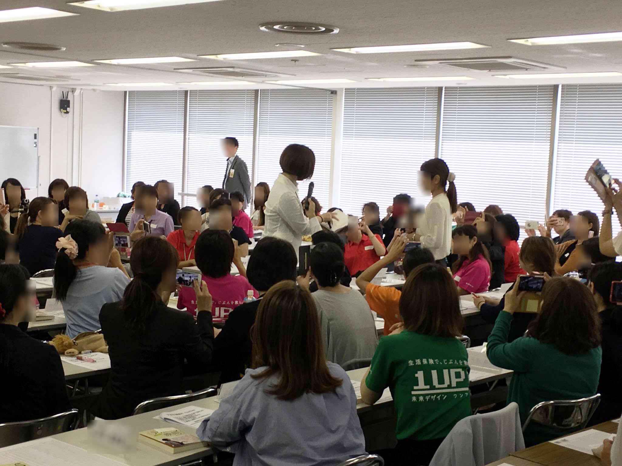 アポ研修 住友生命 浜松支社